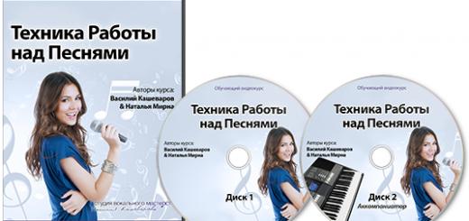 DVD007231